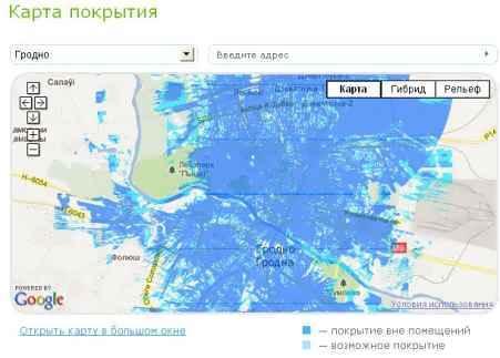 Зона покрытия Yota в Ханты-Мансийском автономном округе