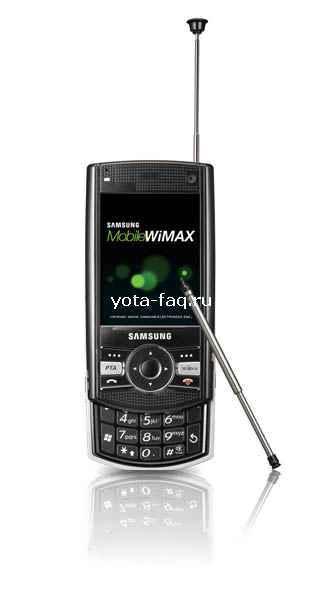Samsung SPH— M 8100