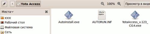 Yota  Linux