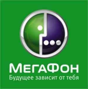 Мегафон запустил свою сеть LTE в городе Калуга