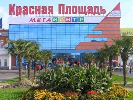 Yota,Lenovo и Intel тестируют Краснодар