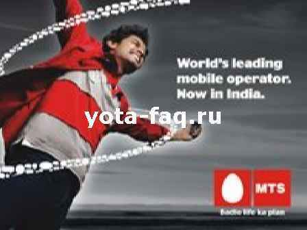 MTS_Ind