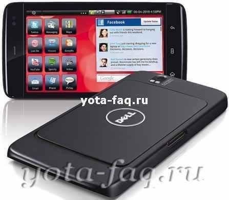 dell-streak-7 Десять лучших планшетов. Top-10 tablets