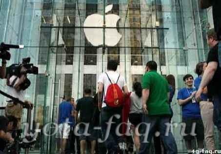 iPhone90.jpg