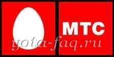 МТС покрыла сетью 3G - 900 населенных пунктов России