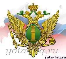Министерство юстиции запрещает производить в России оборудование для 4G сетей