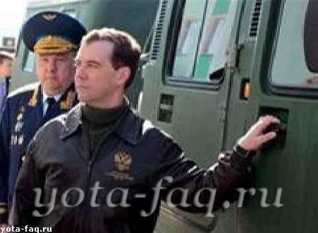 Медведев провел видеоконференцию в 4G на скорости 330Мбит\сек
