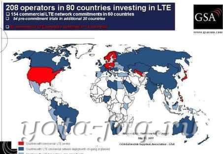 operators_lte_world LTE шагает по планете.В цифрах