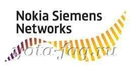 Октябрь.Начинает работу СП по выпуску базовых станций LTE в Томске