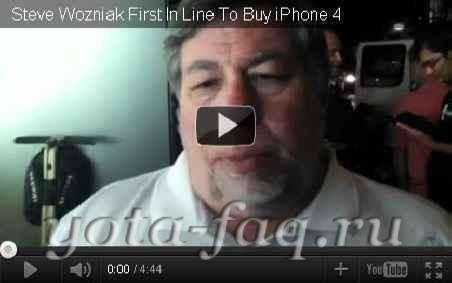 Владельцы Apple в очереди за iPhone 4S