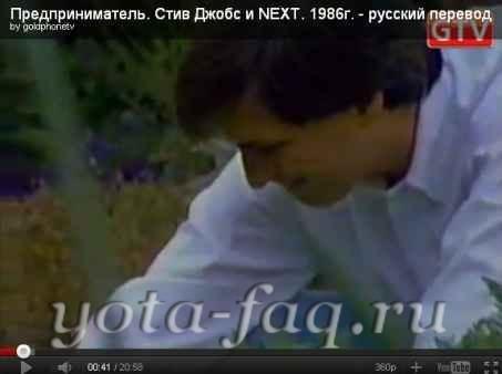 """Стив Джобс - фильм""""Предприниматель"""""""