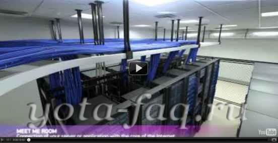 Yota заключила договор с Linxdatacenter