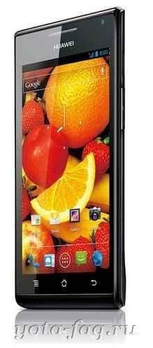 Huawei Ascend P LTE / P1 4G.Ещё один претендент