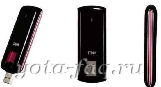 2G-3G-4G модем ZTE MF 820.Yota