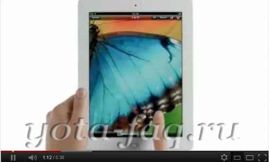 Видео-презентация Apple iPad3(русский язык)