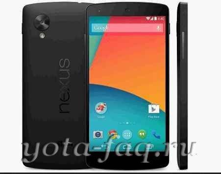 Google Nexus 5-Лучшая альтернатива Yotaphone