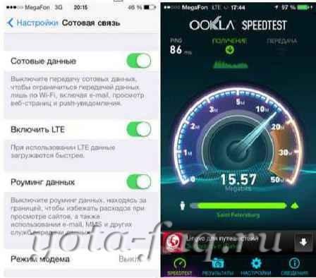 Как включить 4G LTE на iPhone 5C/5S