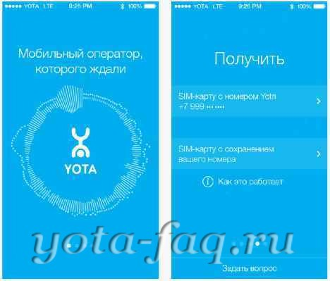 LTE от Yota  работает на iPhone! -Одним нажатием