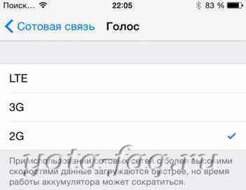 Yota iPhone не работает-Поиск сети.
