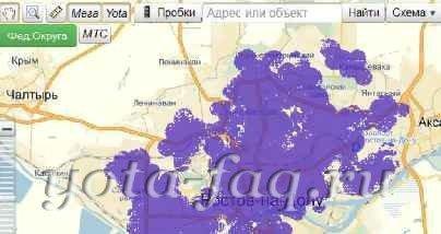 Yota запустила сеть 4G в Ростове-на-Дону