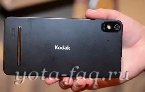 Kodak выпустила свой первый смартфон-Kodak IM5