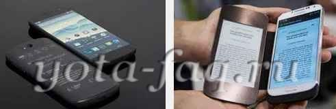Yota Devices и PocketBook-война окончена