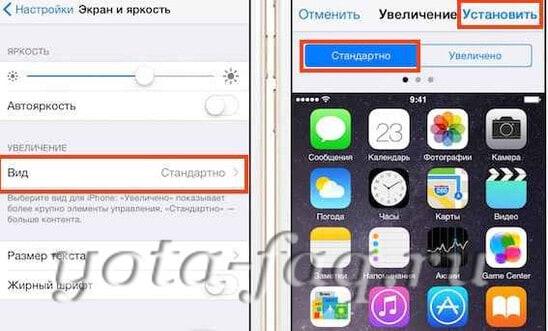 Yota на iPhone 6 Plus.Не работает поворот экрана