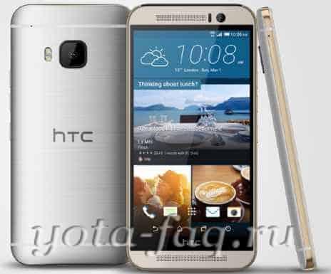 HTC One M9-смартфон LTE с характеристиками ПК