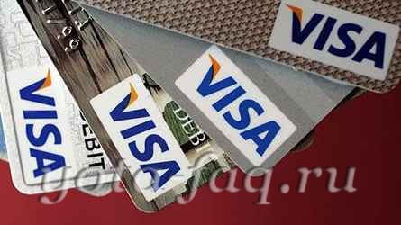 Оплата Yota-возможны проблемы с Visa
