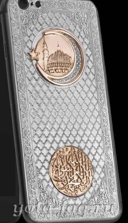 IPhone для религии
