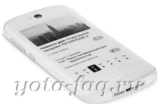 Yota выпустила белый YotaPhone 2
