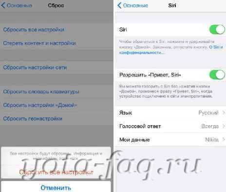 Как включить  русскую Siri в IOS 8.3 ?