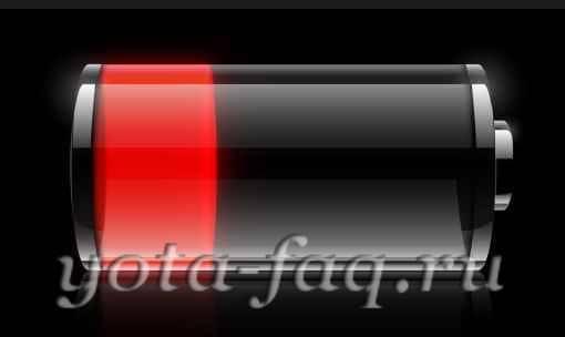 battery_logo