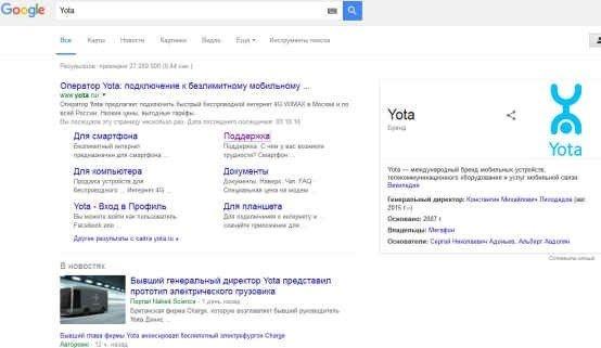 Найти официальный сайт Yota