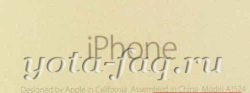 Определяем марку iPhone