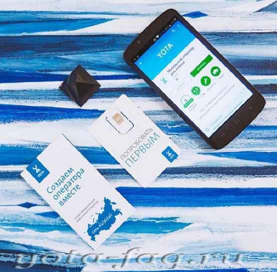 Новые тарифы Yota для смартфона