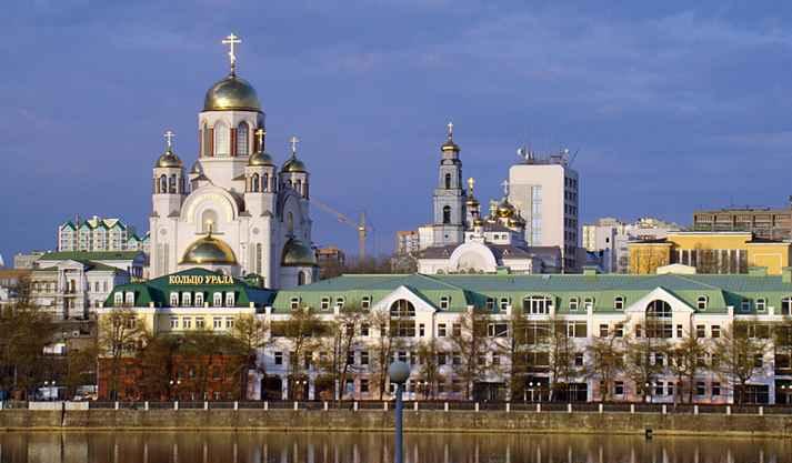 Yota Екатеринбург