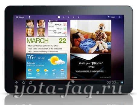 Планшет Samsung Galaxy Tab S 8.4 с LTE-модулем.Доступно обновление