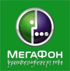 Мегафон запустил LTE в Новороссийске